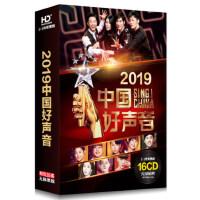 中国好声音车载cd光盘正版2019第8季歌曲1-8季新歌声流行音乐碟片