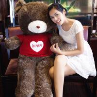 新品七夕礼物玩偶公仔布娃娃泰迪熊毛绒玩具大熊2米大号抱抱熊睡觉送女生男孩