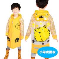 蓝蚂蚁儿童雨衣幼儿园宝宝小孩学生雨衣男童女童防水雨披带书包位