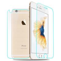 iPhone8前后钢化膜 iphone7 plus钢化玻璃膜 苹果6s手机膜套装4.7/5.5寸 6plus高清防爆贴