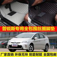 丰田普锐斯车专用环保无味防水耐脏易洗超纤皮全包围丝圈汽车脚垫
