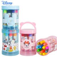 迪士尼24色儿童带印章水彩笔手提彩笔套装绘画涂鸦彩笔D01257