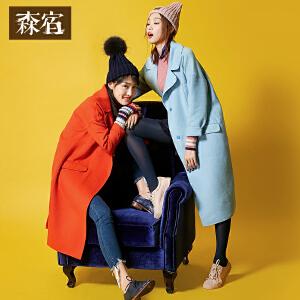 【2件4折价437.2】森宿Z柔软的耐心冬装女文艺双面呢大衣纯色宽松毛呢外套女加长款