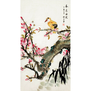 中国美术家协会研究会会员 杨明玉《春意盎然》100cmx50cm