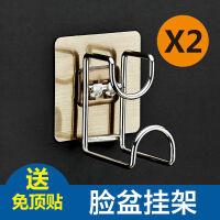 【加厚免打孔】不锈钢吹风机架盆桶架家用发廊浴室吹风筒架挂钩架