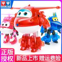 奥迪双钻超级飞侠玩具套装全套大号乐迪雪儿童迷你变形机器人男孩