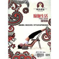 瑜伽生活-瑜伽椅(单碟装)DVD( 货号:77995199523)