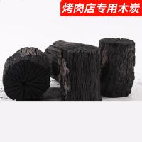烧烤碳高温菊花炭室内家用木炭户外野餐原木碳备长炭10斤20装