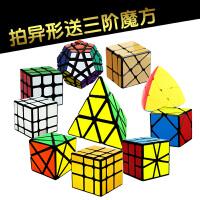 风火轮五魔方斜转魔方异形魔方三阶镜面魔方三角金字塔棱移