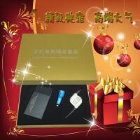 20180712082823505手机急充套装礼盒 充电宝手机车充保险礼品定制logo商务套装