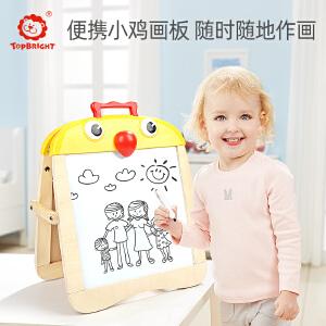 特宝儿 小鸡便携式画板儿童画板多功能黑白双面磁性画板宝宝写字板涂鸦绘画板120300