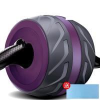 健腹轮收腹肌轮滚轮静音巨轮家用运动健身器材收腹机男 1_限时抢购(紫色款)400MM回弹巨轮 智能刹车