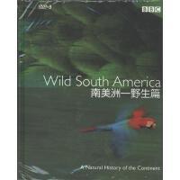 新华书店正版 科普 纪录 BBC2 南美洲 野生篇 WILD SOUTH AMERICA 3DVD9
