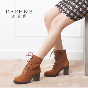 Daphne/达芙妮时尚舒适优雅粗跟短筒绒面系带女靴