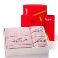 华乐D27毛巾浴巾三件套礼盒装套装 婚庆婚礼实用回礼结婚生日礼品 米黄 浴巾1面巾2 粉红礼盒