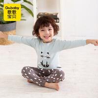 歌歌宝贝宝宝内衣套装春秋2-3岁儿童两件套0男女长袖1婴儿秋衣裤