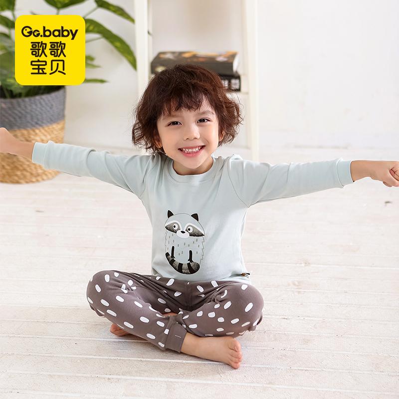 【139元4件到手价:34.7元】歌歌宝贝宝宝内衣套装春秋2-3岁儿童两件套0男女长袖1婴儿秋衣裤