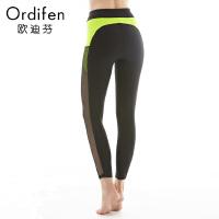 【2件3折到手价约107】欧迪芬运动裤商场同款运动裤弹力紧身女瑜伽裤跑步长健身裤
