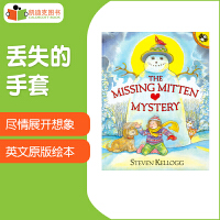 美国进口名家童书作家Steven Kellogg作品 The Missing Mitten Mystery 丢失的手套