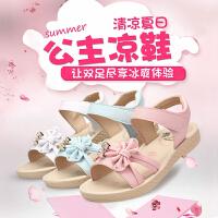 夏季新款女中大儿童学生小孩防滑软底韩版休闲公主凉鞋