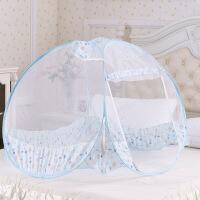 儿童蚊帐宝宝蚊帐婴儿床蚊帐小孩蚊帐蒙古包罩有底带支架 蓝色120*80尺寸有底规格 其它