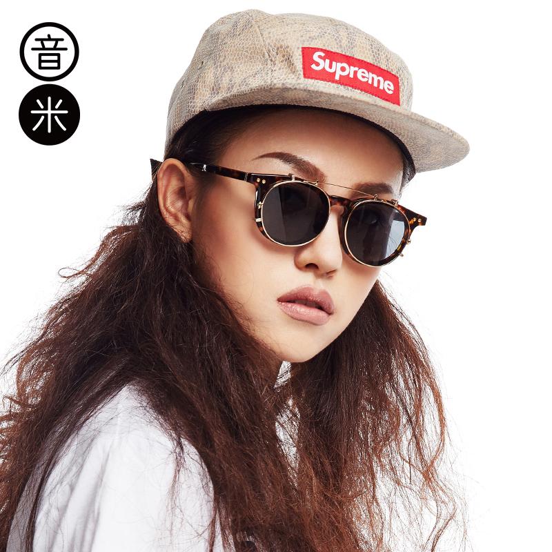 音米复古可拆卸偏光镜墨镜夹片男开车眼镜夹片式太阳镜女潮 5080