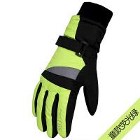 201804001813599儿童手套荧光五指全指保暖男童女童冬季防水保暖户外玩雪手套 建议M5到8岁