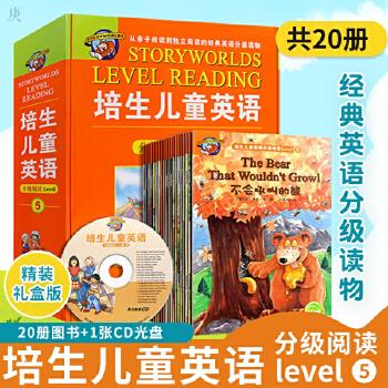 团购优惠 培生儿童英语Level 5 共20册英文绘本课外读物小学五年级 培生英语分级阅读 6-7-10-12岁原版带音频少儿英语启蒙教材书籍 培生儿童英语Level 5套装20册幼儿英语启蒙