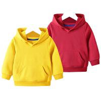 男童卫衣春秋款秋装新款儿童纯色连帽长袖上衣