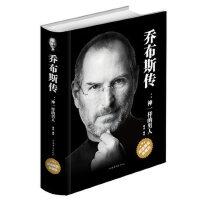 购2本35元!乔布斯传 史蒂夫・乔布斯传 神一样的男人成功励志畅销书籍乔帮主人物传记自传 美国苹果公司创始人管理类