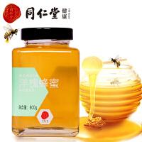 洋槐蜂蜜  800g