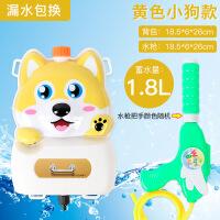 【支持�Y品卡背包水���和�玩具沙��蛩�玩具啵���PORORO��核���大�高�� 1qx