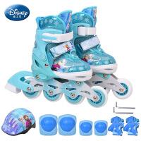 迪士尼儿童溜冰鞋3-6岁男女童护具套装旱冰鞋调节闪光直排轮滑鞋W