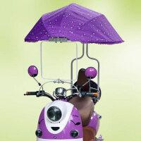 全封闭电动车防晒遮阳伞电瓶车晴雨棚踏板车摩托车小龟车挡风罩 全包带拉链