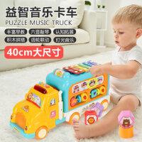 宝宝早教积木音乐敲琴卡车玩具1-3岁儿童益智校园巴士拉线玩具车2