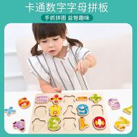 木制木质拼图玩具男女孩1-2-3岁儿童数字字母手抓板拼板宝宝