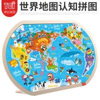 美国TOI品牌 木质拼图世界地图儿童玩具礼物宝宝益智早教玩具80片