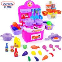 儿童节礼物 男孩儿童过家家厨房玩具套装 女孩音乐过家家做饭厨具餐具玩具 益智启蒙早教