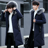 冬季新款男士羽绒服韩版加厚中长款潮流大毛领青年修身男装