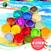 马利牌100ml水粉颜料 1100水粉画颜料单瓶装 学生绘画颜料