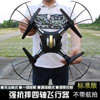 儿童电动直升机玩具迷你四轴飞行器无人机航拍高清小型遥控飞机