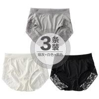 3条牛奶丝三角裤女士内裤性感蕾丝冰丝透气中高腰纯棉裆
