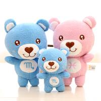 十二毛绒玩具可爱生日泰迪熊玩具娃娃女迷你小号挂件