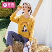 芬腾 睡衣女19年秋季新品纯棉时尚卡通印花圆领长袖套头家居服套装女 姜黄 M