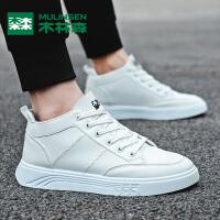 木林森新款韩版潮流男鞋简约男运动休闲鞋板鞋男