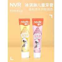 NVR益生菌儿童牙膏3-6-12岁换牙期无氟防蛀可吞咽防龋齿清新口气