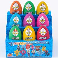卡通王 奥特曼奇趣奥特蛋 巧克力糖果儿童玩具