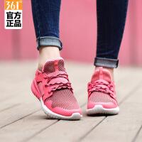 361女鞋 运动鞋 2018春季正品透气休闲学生椰子鞋针织鞋681726701
