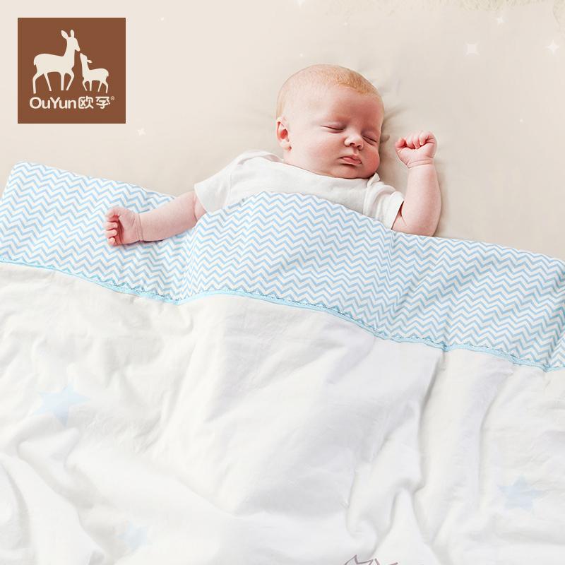 欧孕宝宝春秋薄棉被子小盖毯幼儿园午休贡缎被子可洗