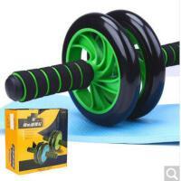 健腹轮巨轮腹肌轮收腹滚轮双轮静音健腹送护掌护腕 经济7件套 30KG臂力器